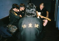 http://hyukoh.com/index/files/gimgs/th-47_000006_v2.jpg