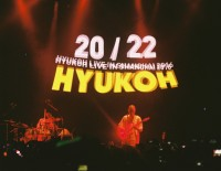 http://hyukoh.com/index/files/gimgs/th-55_000016 3.jpg